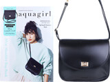aquagirl 3Way Shoulder Bag Book 《付録》 3Wayショルダーバッグ