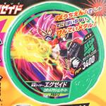 【速報】2017年1月号付録 仮面ライダーエグゼイドブットバソウルメダル,魔法つかいプリキュア!モフルンコインケース