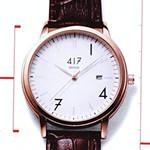【速報】2017年11月号付録 417 EDIFICE デイト表示機能付き腕時計
