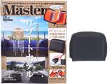 Mono Master (モノマスター) 2021年 01月号 《付録》 ナノ・ユニバース カード12枚収納 大容量二つ折り財布