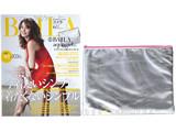 BAILA(バイラ) 2013年 06月号 《付録》 aquagirl デイリークラッチ風シルバーポーチ