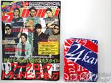 Samurai magazine (サムライ マガジン) 2012年 09月号 《付録》 24karatsのスペシャルマフラータオル
