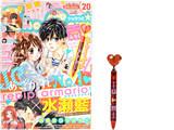 Sho-Comi (少女コミック)2015年 10/5号 《付録》 repipi armario×恋降るカラフル シャーペン