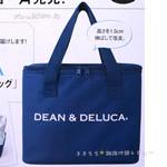 【速報】2014年8月号付録 DEAN & DELUCA 伝説の「保冷バッグ」