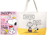 SNOOPY in SEASONS~Special Thanks for 65 Years of PEANUTS~ 《付録》 Hallmark(R)'60sヴィンテージカード復刻デザインバッグ