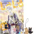 LaLa (ララ) 2018年 11月号 《付録》 夏目友人帳 ニャンコ先生 ラバーストラップ