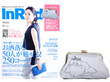 In Red (インレッド) 2015年 09月号 《付録》 アーバンリサーチ お洒落ネコのがま口ポーチ