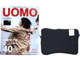 UOMO (ウオモ) 2017年 12月号 《付録》 MACKINTOSH テックポーチ