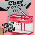 GISELe (ジゼル) 2013年 09月号 《付録》 Cher クリアバニティバッグ