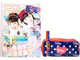 ニコ☆プチ 2015年 12月号 《付録》 ALGY ペンポーチ&色ペン2本セット