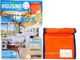 月刊 HOUSING (ハウジング) 2014年 08月号 《付録》 212 KITCHEN STORE 保冷バッグ