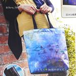 Monet 水と光と風の画家「クロード・モネ」 《付録》≪睡蓮≫柄トートバッグ