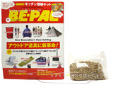 BE-PAL (ビーパル) 2013年 11月号 《付録》 sotoキッチン燻製キット