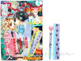 Sho-Comi (ショウコミ) 2014年 4/20号 《付録》 恋するにゃんこ♥ステショセット
