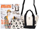 mini (ミニ) 2017年 01月号 《付録》 X-girl特製ヴィンテージミッキー ポシェット&内ポケットにもなるポーチ