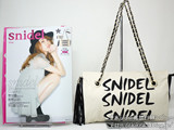 snidel 2012 Autumn/Winter Collection PINK 《付録》 タッセル付き2wayチェーンバッグ