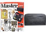 Mono Master (モノマスター) 2019年 03月号 《付録》 ハッセルブラッド 6大機能長財布