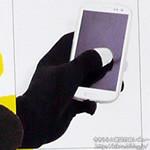 MEN'S KNUCKLE (メンズナックル) 2013年 01月号 《付録》 JOHNNY WOLFスマートフォン対応手袋