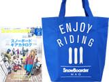 SnowBoarder2016 vol.1 《付録》 オリジナルトートバッグ&別冊小説 東野圭吾「ゴンドラ」