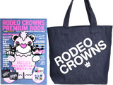 RODEO CROWNS PREMIUM BOOK VOL.6 《付録》 スペシャルデニムトート