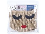 a-jolie EYELASH BASKET BAG BOOK NATURAL ver. 《付録》 かごバッグ
