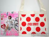 CYCLE SPORTS (サイクルスポーツ) 2012年 08月号 《付録》 オリジナルサコッシュ