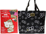 Happy Birthday!! 40th Hello Kitty 《付録》 Hello Kitty×CECIL McBEE リバーシブルトートバッグ