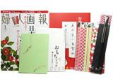 婦人画報 2014年 01月号 《5大付録》 いせ辰 正月用お祝い箸と箸袋、開運「和ダイアリー」2014他