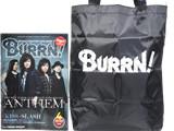 BURRN! (バーン) 2019年 04月号 《付録》 特製エコバッグ