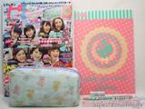 ピチレモン 2012年 05月号 《付録》 リンジィ ステショ5点セット