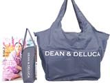 GLOW (グロー) 2021年 8月号 《付録》 DEAN & DELUCA(ディーン・アンド・デルーカ)レジかご買物バッグ+ストラップ付き保冷ボトルケース