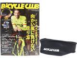 BiCYCLE CLUB (バイシクルクラブ) 2017年 01月号 《付録》 BC特製フリースヘッドバンド