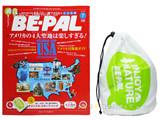 BE-PAL (ビーパル) 2013年 07月号 《付録》 オリジナル・スタッフ・バッグ