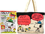 SNOOPY in SEASONS ~PEANUTS outside fun activities~ 《付録》 スヌーピー×BOOFOOWOO リバーシブルキャンバストート