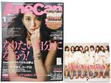 AneCan (アネキャン) 2014年 01月号 《付録》 AneCanモデルズ・カレンダー2014