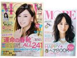 MORE (モア) 2014年 03月号 《付録》 HAPPY☆春ヘアBOOK