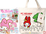 Happy My Melody 40th Anniversary!! 《付録》 なつかしの赤ずきん トートバッグ&ミニポーチ