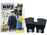 warp MAGAZINE JAPAN (ワープ マガジン ジャパン) 2015年 02月号 《付録》 VANS フィンガーレスグローブ