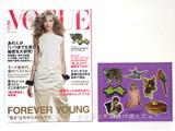 VOGUE JAPAN (ヴォーグ ジャパン) 2013年 02月号 《付録》 UNDERCOVERのポップ・マグネット