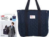 Traditional Weatherwear 2021-2022 Autumn & Winter Big Tote Bag 《付録》 キルティング大容量トートバッグ