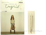 Ungrid 2013 Spring/Summer Collection 《付録》 パール付きチェーンリングブレスレット