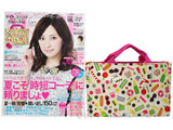 MORE (モア) 2013年 09月号 《付録》 ケイト・スペード ニューヨークプリント Bag in Bag