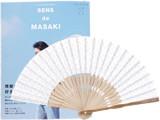 SENS de MASAKI vol,4 《付録》 シンプル・シックな 花扇子