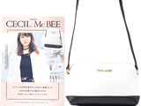 CECIL McBEE 2016 Winter Collection 《付録》 本革レザー調!大人なバイカラーポシェット