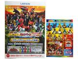 【キャンペーン景品】ローソン 獣電戦隊キョウリュウジャー×プリキュア スタンプラリー