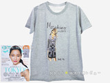 25ans (ヴァンサンカン) 2013年 06月号 《付録》 MOSCHINOリラックスTシャツ