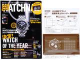 WATCH NAVI (ウォッチナビ) 2018年 01月号 《付録》 12大ブランド 高画質卓上カレンダー