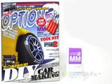 Option 2 (オプション2) 2013年 02月号 《付録》 M&Mツールキット