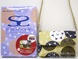 SAVOY 2012-13 Winter collection 《付録》 サボイ バルーン柄3Wayバッグ