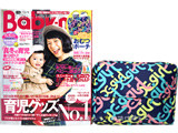 Baby-mo (ベビモ) 2015年 01月号 《付録》 X-girl Stages おむつポーチ